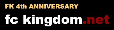 fc kingdom
